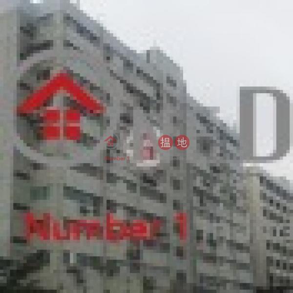 Shing Chuen Industrial Building, Shing Chuen Industrial Building 成全工業大廈 Rental Listings | Sha Tin (andy.-03720)
