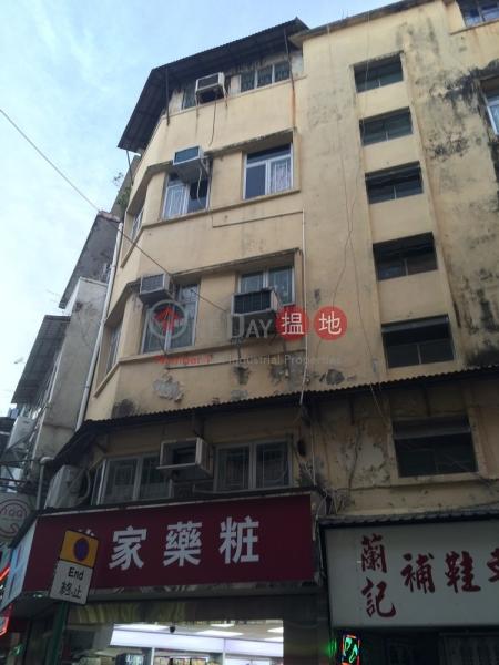 新財街8號 (San Tsoi Street 8) 上水|搵地(OneDay)(3)