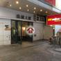 珠城大廈 (Pearl City Mansion) 銅鑼灣|搵地(OneDay)(2)