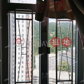 實用兩房,廳大房大,環境清靜《漁暉苑 安暉閣 (D座)買賣盤》|漁暉苑 安暉閣 (D座)(On Fai House ( Block D ) Yue Fai Court)出售樓盤 (QFANG-S91945)_0