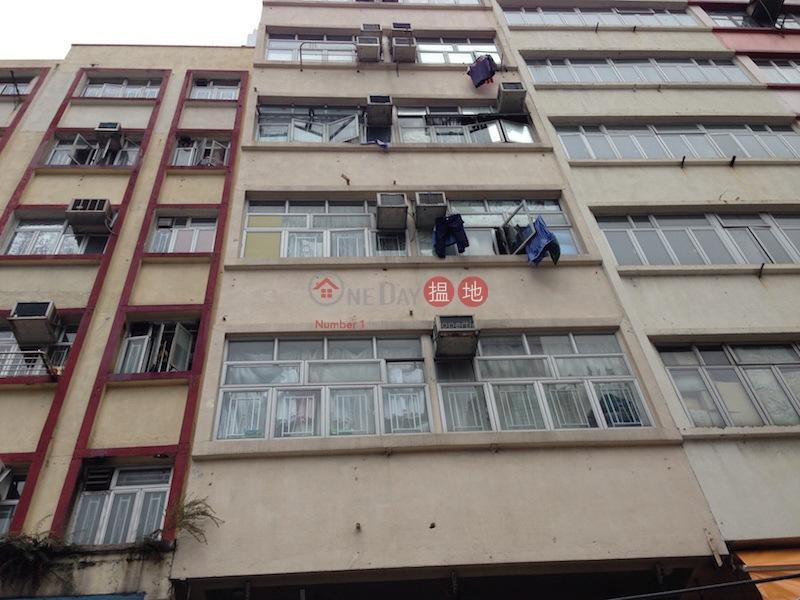 廣東道1058號 (1058 Canton Road) 旺角|搵地(OneDay)(2)