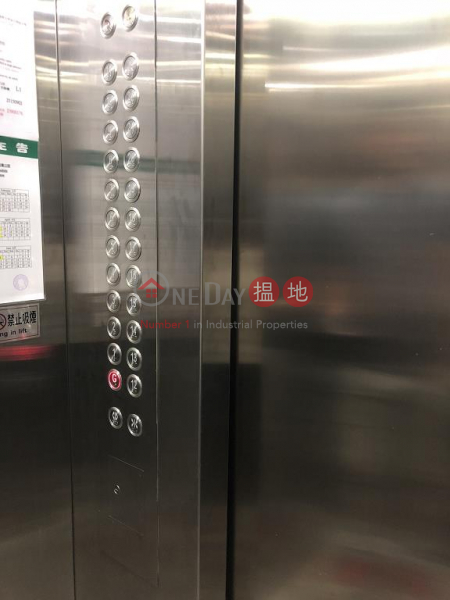 Property Search Hong Kong | OneDay | Residential | Sales Listings | Flat for Sale in Shui On Court, Wan Chai
