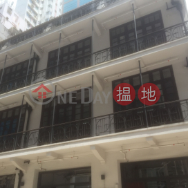巴路士街10號,灣仔, 香港島