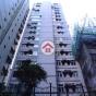 金莉大廈 (Kam Lei Building) 中區卑利街80-82號 - 搵地(OneDay)(2)