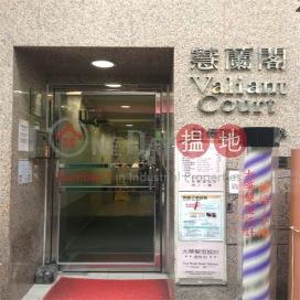 Valiant Court,Wan Chai, Hong Kong Island