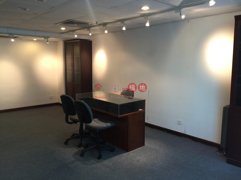Property Search Hong Kong | OneDay | Office / Commercial Property | Sales Listings Lucky Commercial Centre