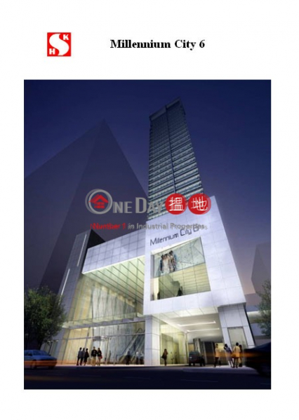 Property Search Hong Kong | OneDay | Office / Commercial Property | Rental Listings | Millennium City 6