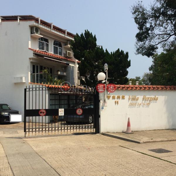 百高別墅 (Villa Pergola) 清水灣|搵地(OneDay)(2)