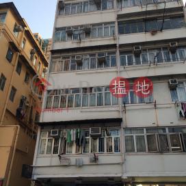 42 Tseuk Luk Street|爵祿街42號