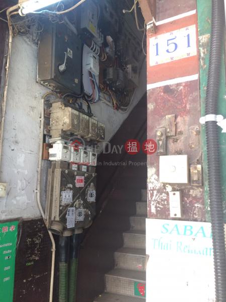 151 Des Voeux Road West (151 Des Voeux Road West) Sai Ying Pun 搵地(OneDay)(5)