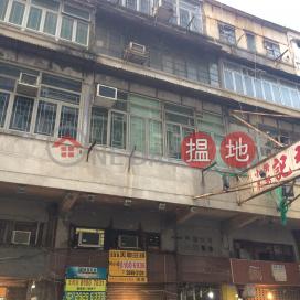 12 Yiu Tung Street,Sham Shui Po, Kowloon