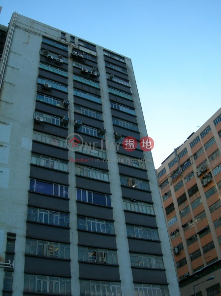 Summit Industrial Building (Summit Industrial Building) Siu Sai Wan|搵地(OneDay)(2)