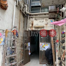 44 Ngan Hon Street,To Kwa Wan, Kowloon
