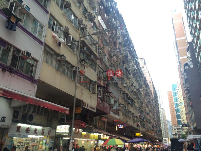 75 Tai Hing Building (75 Tai Hing Building) North Point|搵地(OneDay)(1)