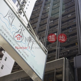 Kam Wing Commercial Building ,Sham Shui Po, Kowloon