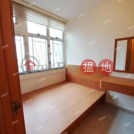 Ho Ming Court | 2 bedroom Low Floor Flat for Rent