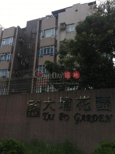 Tai Po Garden Block C (Tai Po Garden Block C) Tai Po 搵地(OneDay)(2)