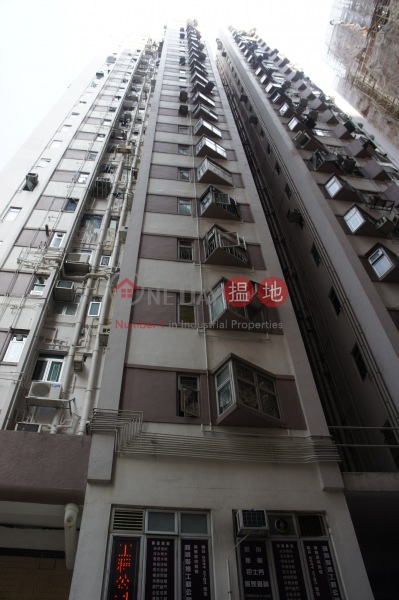 Luen Hong Apartment (Luen Hong Apartment) Kennedy Town|搵地(OneDay)(3)