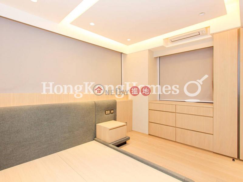 嘉苑兩房一廳單位出租|17麥當勞道 | 中區香港|出租-HK$ 42,000/ 月