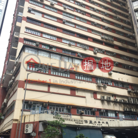 Bold Win Industrial Building|Kwai Tsing DistrictBold Win Industrial Building(Bold Win Industrial Building)Rental Listings (tinny-05348)_0