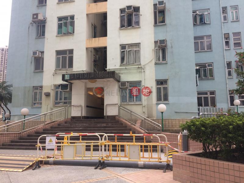 Block L Telford Gardens (Block L Telford Gardens) Kowloon Bay|搵地(OneDay)(2)