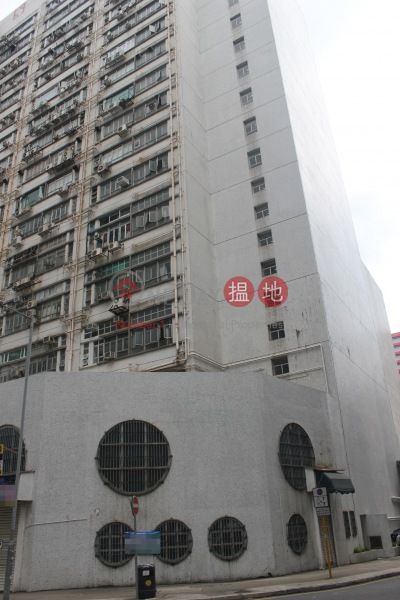 Wah Lai Industrial Centre (Wah Lai Industrial Centre) Fo Tan|搵地(OneDay)(4)