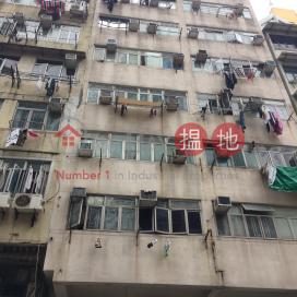 186 Tai Nan Street|大南街186號