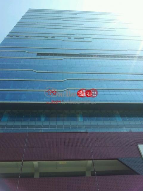 TML Tower|荃灣TML廣場(TML Tower)出售樓盤 (wkpro-04707)_0