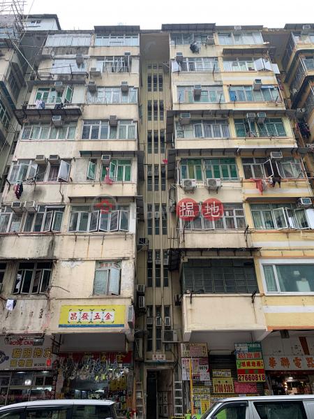 91 Tam Kung Road (91 Tam Kung Road) To Kwa Wan|搵地(OneDay)(1)