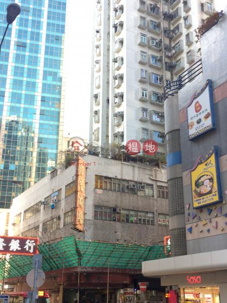 珍寶大廈 (Jumbo Building) 香港仔|搵地(OneDay)(3)