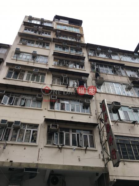 基隆街213號 (213 Ki Lung Street) 深水埗|搵地(OneDay)(1)