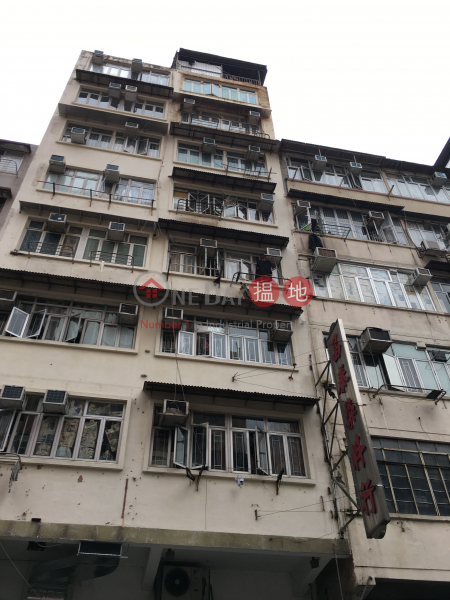 213 Ki Lung Street (213 Ki Lung Street) Sham Shui Po|搵地(OneDay)(1)