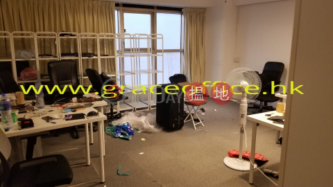 Wan Chai-Winner Comm. Bldg|Wan Chai DistrictWinner Commercial Building(Winner Commercial Building)Sales Listings (KEVIN-3722566956)_0