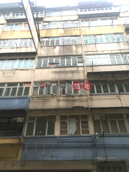 Wing Kwong Mansion (Wing Kwong Mansion) Hung Hom|搵地(OneDay)(4)