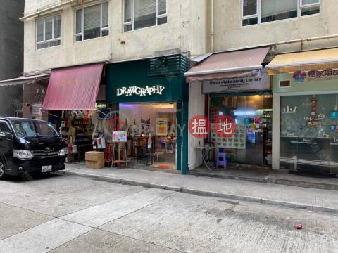 厚和街|西區厚威閣(Hau Wo Court)出售樓盤 (01B0078318)_0