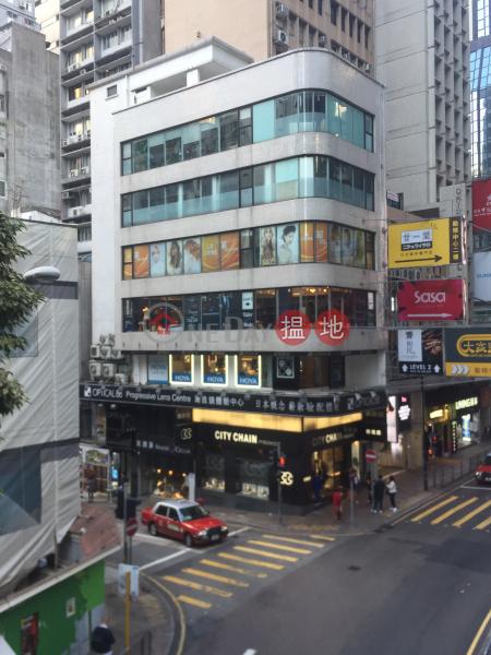 85 Queen\'s Road Central (85 Queen\'s Road Central) Central|搵地(OneDay)(1)