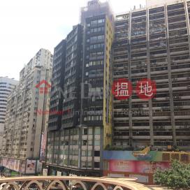 V Causeway Bay,銅鑼灣, 香港島