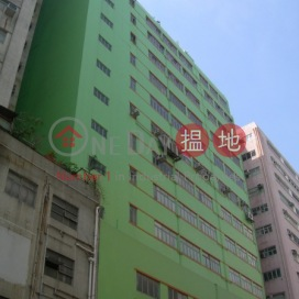 Shing On Industrial Building,Tuen Mun, New Territories