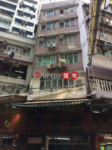 永樂街136號 (136 Wing Lok Street) 上環|搵地(OneDay)(1)