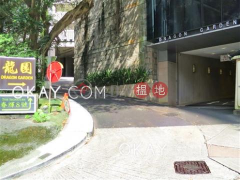 3房2廁,實用率高,連車位,露台《龍園出售單位》|龍園(Dragon Garden)出售樓盤 (OKAY-S86086)_0
