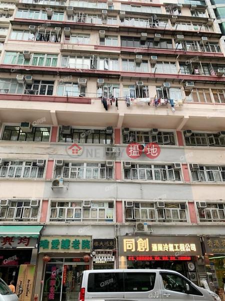 香港搵樓|租樓|二手盤|買樓| 搵地 | 住宅|出售樓盤|間隔實用,鄰近地鐵,實用兩房《東鴻大廈買賣盤》