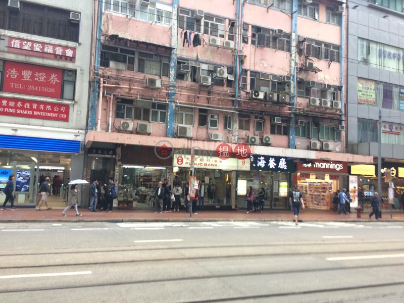 Hong Tai Building (Hong Tai Building) Shau Kei Wan 搵地(OneDay)(1)
