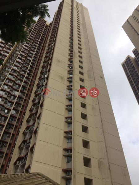 Ping Shing House, Ping Tin Estate (Ping Shing House, Ping Tin Estate) Lam Tin|搵地(OneDay)(2)