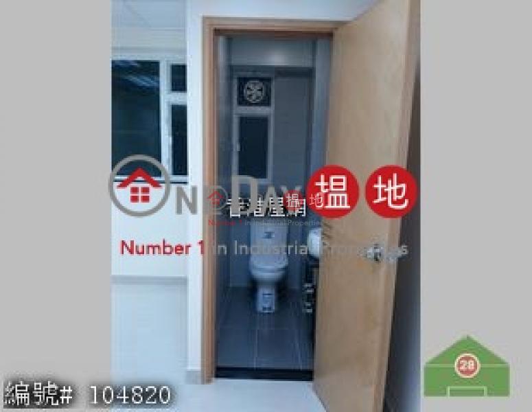 SAMLL UNITS FOR SELL WITH OWN TOILET, 26 Kwai Cheong Road | Kwai Tsing District Hong Kong | Sales | HK$ 83