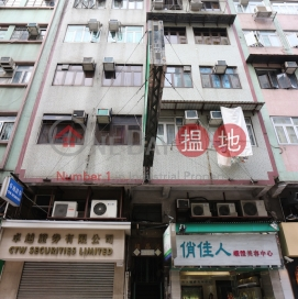Hung Cheong Building|鴻昌樓