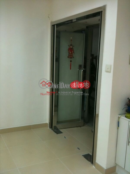華樂工業中心31-35山尾街 | 沙田-香港-出租-HK$ 19,300/ 月