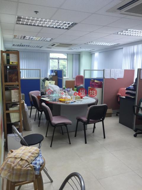 Wah Lai Industrial Centre Sha TinWah Lai Industrial Centre(Wah Lai Industrial Centre)Sales Listings (harib-04087)_0