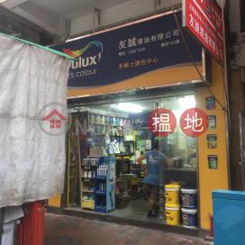 163 Temple Street,Jordan, Kowloon