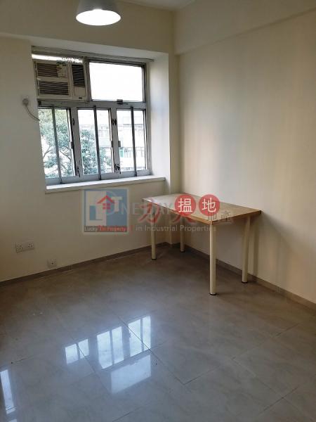 Fuk Shing Building | Middle | Residential, Rental Listings, HK$ 9,800/ month
