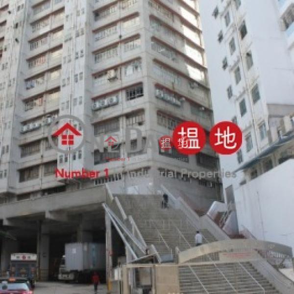 華達工業中心|葵青華達工業中心(Wah Tat Industrial Centre)出租樓盤 (jessi-05106)